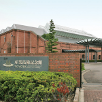 "<span class=""title"">トヨタ産業技術記念館</span>"