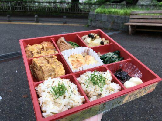 sake bar 圓谷