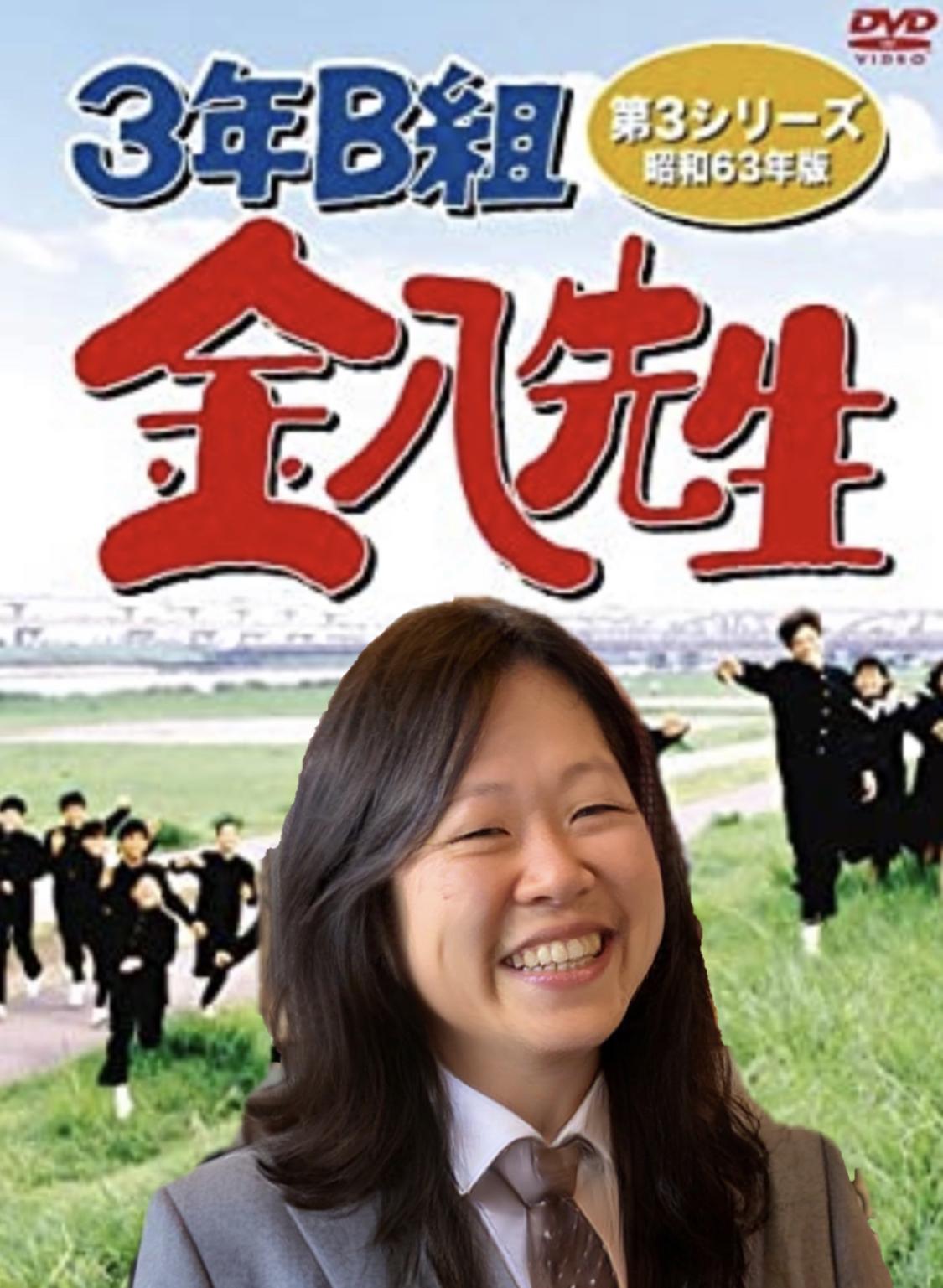 おかえりなさい。人気者永川せんせシリーズ!