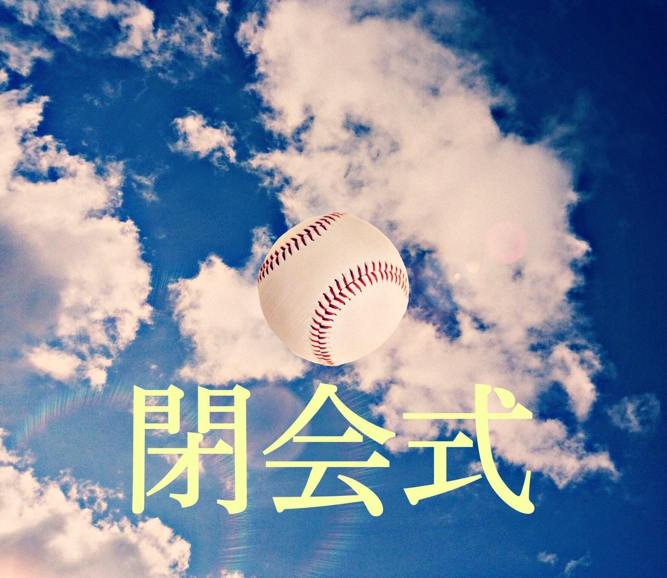 "<span class=""title"">大福杯2020夏、閉会式!</span>"