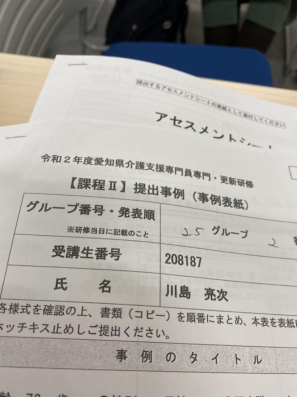 """<span class=""""title"""">経験に勝るものはない</span>"""