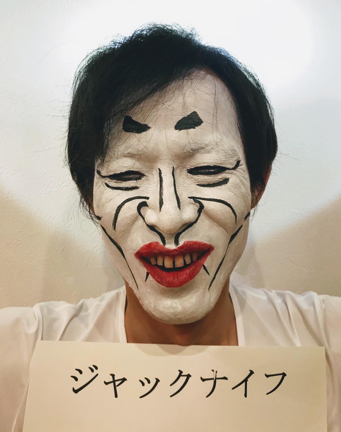 """<span class=""""title"""">デジタル社会に時々アナログで、作り出せる笑顔!</span>"""