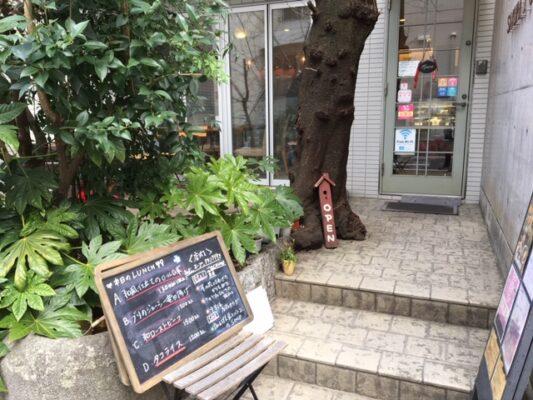 サクラ カフェ(SAKURA CAFE)