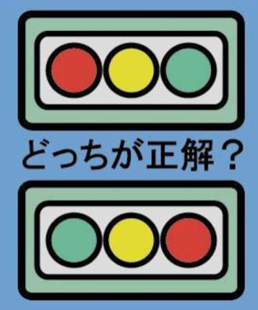 "<span class=""title"">だいふくの休日アンケート!</span>"